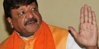 BJP सांसद