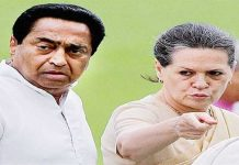 Kamal-Nath-will-be-'powerful'-with-the-return-of-Sonia
