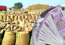 -Farmers-troubled-by-non-payment-of-wheat-purchase-in-minimum-support-price-