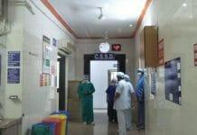 NQAS-team-visit-jabalpur-hospital