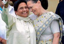 BSP-chief-mayawati-call-her-mla-to-delhi