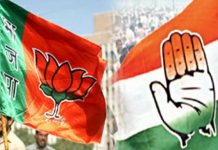 MP-ELECTION--Two-BJP-minister-in-loss-election