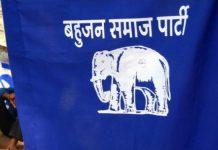 BSP-release-third-list-of-madhya-pradesh