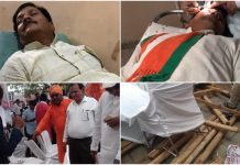 -bjp-mlas-got-injured-after-stage-collapsed-in-kisan-aakrosh-rally-In-indore