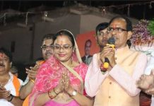 what-to-say-about-contesting-Lok-Sabha-elections-Shivraj--see-video