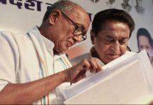 Digvijay-demanded-from-Kamal-Nath-Government