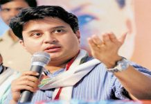 scindia-statement-on-Congress-is-ahead-in-115-seats-in-mp