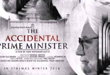 The-Accidental-Prime-Minister---Police-of-BJYM-workers-woke-up-to-watch-the-movie-with-band-play