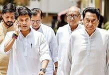 scindia-in-bhopal-minister-tulsi-silavat-dinner-organize-for-government-
