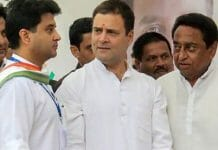 mp-news-in-hindi-Congress-leaders-decide