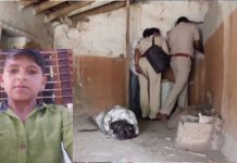 body-of-the-missing-child-was-found-in-the-sack-