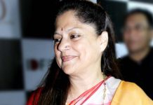 bjp-ex-mla-statement-on-yashodhara-raje-scindia