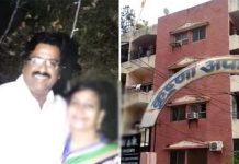 businessman-in-depression-after-GST-raid-comit-suicide
