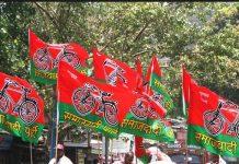 before-loksabha-election-akhilesh-yadav-make-new-samajvadi-parti-unit-of-mp