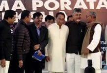 kamalnath-join-hand-with-chandrababu-naidu-