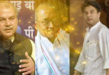 Bhopa-Bigwigs-in-fray-all-eyes-on-Bhopal