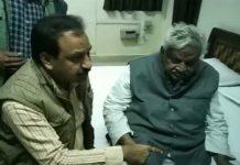 congress-district-president-meet-minister-arif-aqeel