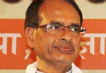 CAG-report-reveals--Crores-scam-in-Shiv-Raj-'government