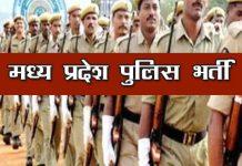 police-recruitment-stuck-in-mp-