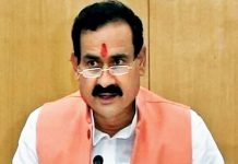 ex-minister-narottam-mishra-statement-on-e-tender-scam