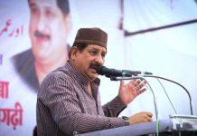 arif-masood-thanks-to-chief-minister-kamalnath-for-budget