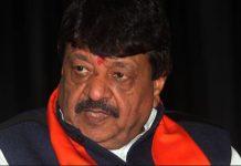 -Kailash-vijayvargiya-said--Now-the-decision-is-to-do-on-the-spot