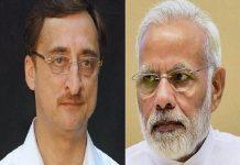 Congress-leader-praises-PM-Modi