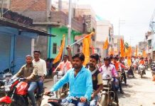 VHP-adn-bajrang-dal-rally-in-mungwali