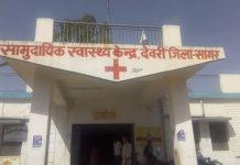 monor-raped-four-year-girl-in-sagar