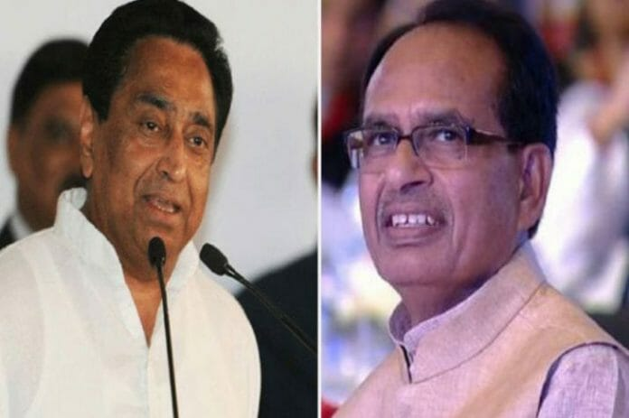investigation-of-the-amount-of-money-distributed-during-shivraj-sarkar-befare-5-years