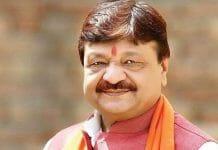 Vijayvargiya-claims-We-will-make-the-government-in-all-three-states-