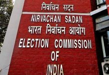Shahdol-and-Chhindwara-collector-can-be-removed