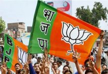 bjp-election-committee-members-are-demand-for-ticket-in-lok-sabha-election-in-MP