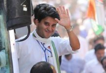 Scindia-will-contest-election-from-guna-congress-may-announce-today