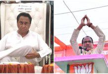 Kamal-Nath-govt-to-tighten-noose-around-dozen-ministers-of-Shivraj-Singh-Chouhan-