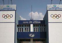 serious-financial-irregularities-in-sports-department-of-madhya-pradesh