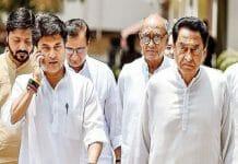 lok-sabha-lok-sabha-elections-2019-congress-decides-single-names-in-mp-10-lok-sabha-constituencies