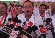 congress-leader-ajay-singh-demand-cbi-probe-in-E-tender-scam