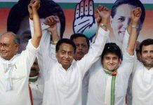 MP-ELECTION--Congress-succeeded-in-forming-government