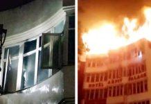 in-delhi-hotel-arpit-palace-karol-bagh-fire-death-of-17-people-