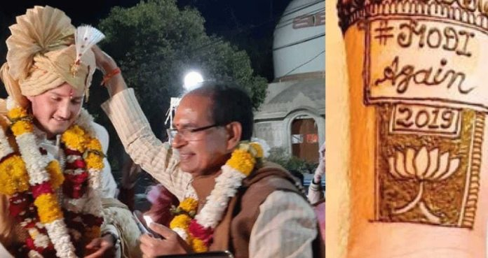 shivraj-singh-chauhan-stop-barat-and-bless-the-groom-in-indore