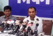 energy-minister-prayvrat-singh-meeting-in-jabalpur