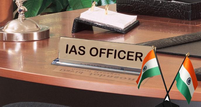 -IAS-transfer