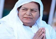 kamla-bua-is-all-set-to-contest-loksabha-election-from-sagar