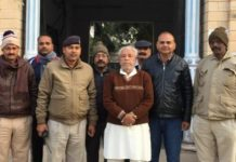 -Police-arrested-the-accused-for-cheating-of-Rs-70-lakh--