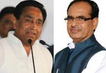 Shivraj's-Followers-increased-on-Twitter-Compare-to-kamalnath