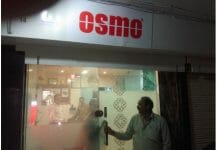 e-tendering-scam-osmo-company-vinay-chaudhary-trap-by-eow--