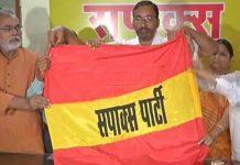 sapaks-party-released-manifeston-for-loksabha-election