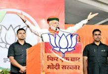 prime-minister-narendra-modi-in-indore-