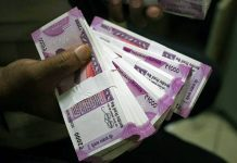 mp-government-Finance-Department-struggling-for-revenue-surplus-budget